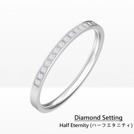 Diamond Setting Hald Eternity