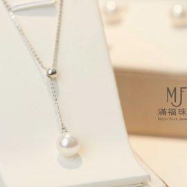 MFD Pearl
